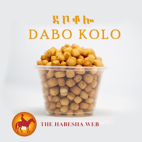 Dabo Kolo