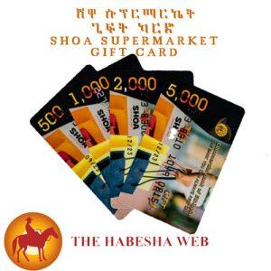 Super market gift card
